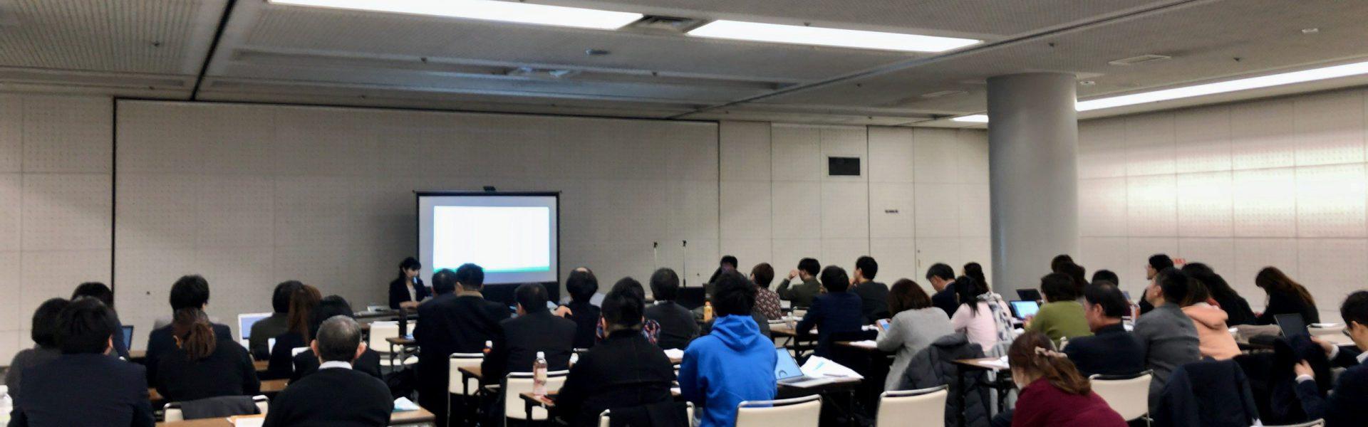日本文化政策学会